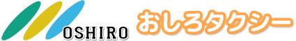 菊陽タクシーロゴ